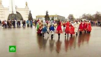 Фестивали, ярмарки изабеги: как Россия отметила День народного единства