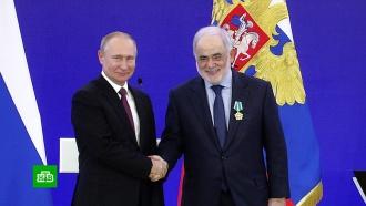 Путин вручил госнаграды за укрепление дружбы между народами