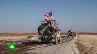 США заявили об обстреле американской колонны вСирии
