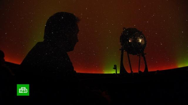 Московскому планетарию исполнилось 90лет.Москва, космос, памятные даты, планетарии, юбилеи.НТВ.Ru: новости, видео, программы телеканала НТВ