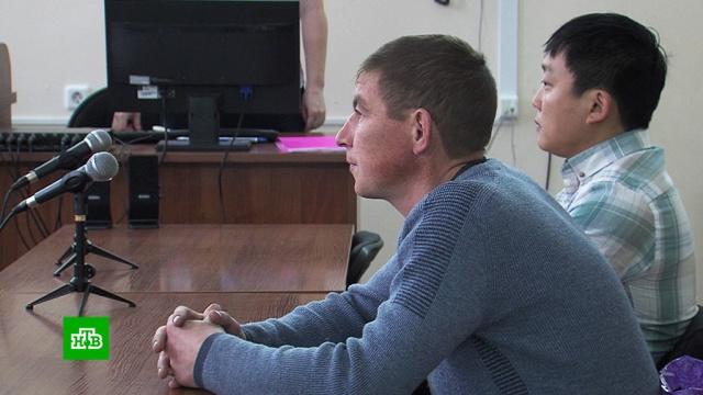 Суд оправдал сантехника по делу о гибели двоих пенсионеров.Иркутская область, смерть, суды, пенсионеры, несчастные случаи, расследование.НТВ.Ru: новости, видео, программы телеканала НТВ