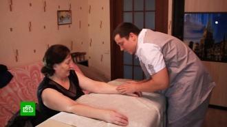 Слепой массажист из Челябинска пять лет не может найти работу