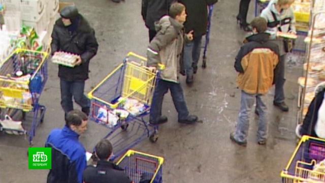 Сотрудники петербургского гипермаркета отравились обедом.Санкт-Петербург, магазины, отравление.НТВ.Ru: новости, видео, программы телеканала НТВ