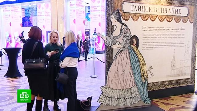 Эрмитаж заманивает любителей шопинга на выставку о князе Потёмкине.Санкт-Петербург, Эрмитаж, выставки и музеи, история, торговля.НТВ.Ru: новости, видео, программы телеканала НТВ