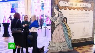 Эрмитаж заманивает любителей шопинга на выставку о князе Потёмкине