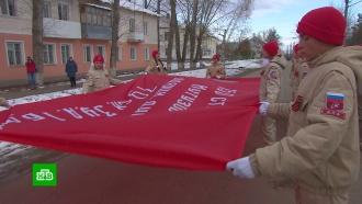 ВСамарской области подростки устроили <nobr>мини-парады</nobr> под окнами ветеранов