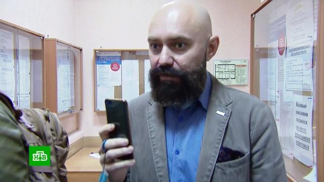 Грозивший убить журналиста НТВ активист может сесть на два года.НТВ, нападения, правозащитники, суды.НТВ.Ru: новости, видео, программы телеканала НТВ