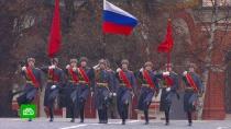 Парад вгодовщину военного марша 1941года устроили на Красной площади