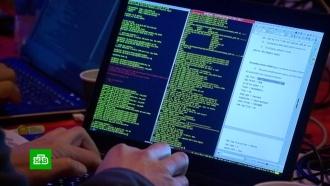ВРоссии хотят наказывать покупателей украденных персональных данных