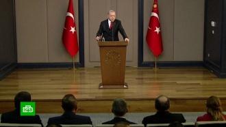 Эрдоган сообщил об атаках курдов взоне ответственности РФ иТурции