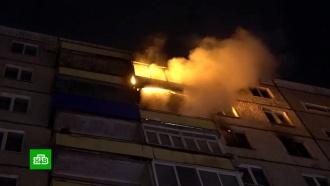 В<nobr>Комсомольске-на-Амуре</nobr> хозяева квартирного притона устроили пожар ипогибли