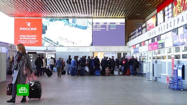 Дальний Восток оказался в авиатранспортной блокаде.Аэрофлот, Дальний Восток, авиакомпании, авиация, самолеты, тарифы и цены.НТВ.Ru: новости, видео, программы телеканала НТВ