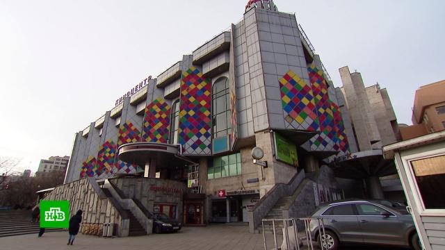 В Москве закрывается самый большой кинотеатр Восточной Европы.кино, Москва, строительство.НТВ.Ru: новости, видео, программы телеканала НТВ