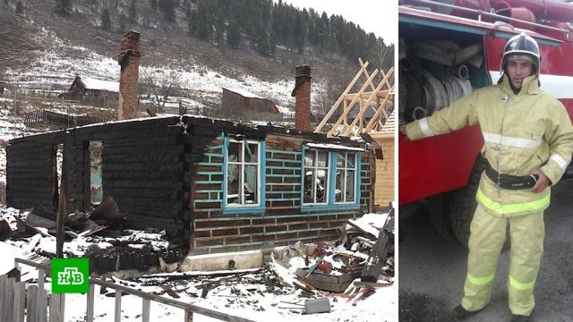 Пожарный-пироман едва не спалил родное село вместе с жителями.аресты, пожары, расследование, Хакасия.НТВ.Ru: новости, видео, программы телеканала НТВ