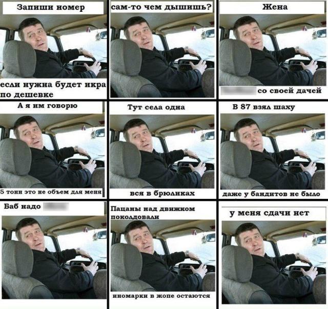 Кто покажет дорогу? Куда заехал российский рынок такси.ДТП, законодательство, такси.НТВ.Ru: новости, видео, программы телеканала НТВ