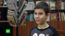 Ростовские пожарные исполнили мечту слепого мальчика