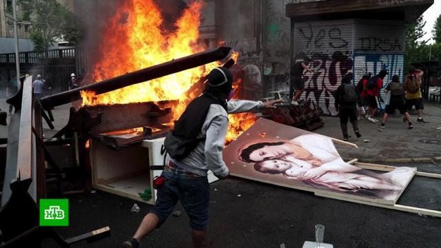 Митингующие в Чили разгромили особняки и церкви.Чили, беспорядки, митинги и протесты.НТВ.Ru: новости, видео, программы телеканала НТВ