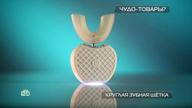 Снежная ватрушка со спинкой, подушка свыемкой для руки, шапка сдержателем для телефона.НТВ.Ru: новости, видео, программы телеканала НТВ
