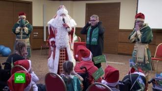 Дед Мороз посетил особенных детей в Красноярске