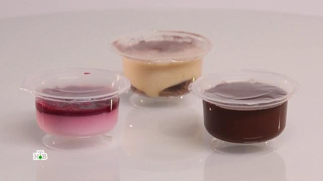 Низкокалорийные десерты губительны для здоровья.еда, здоровье, лишний вес/диеты/похудение, продукты.НТВ.Ru: новости, видео, программы телеканала НТВ
