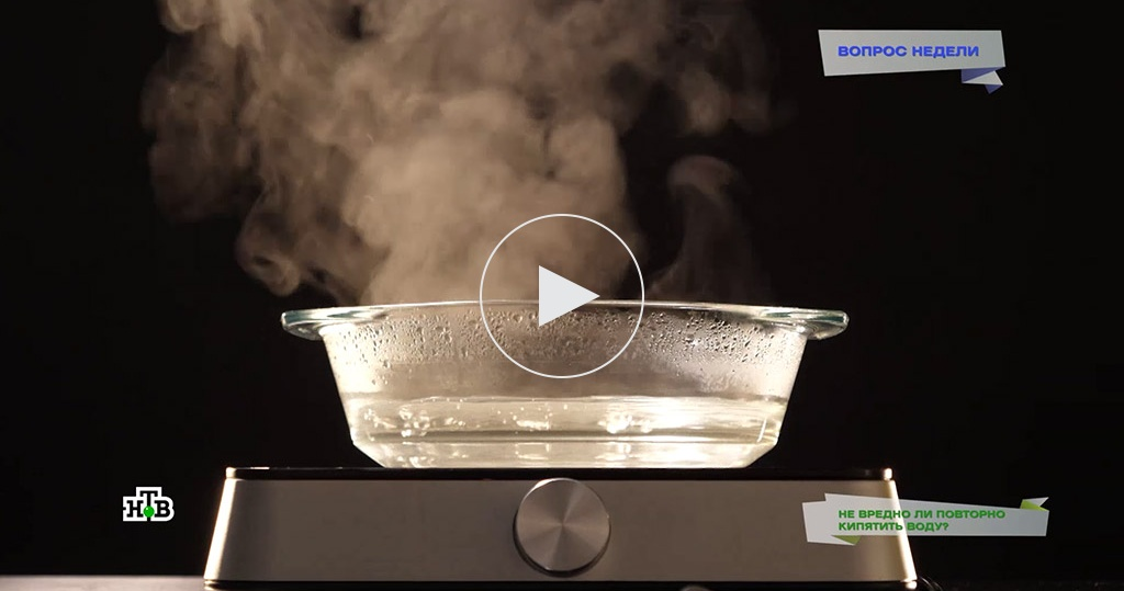 «Мертвая» вода: чем грозит повторное кипячение