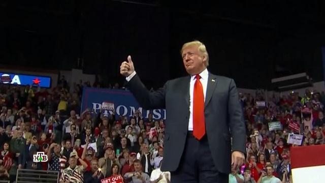 Год до выборов президента США: пора ли Трампу паковать чемоданы.США, Трамп Дональд, Украина, выборы.НТВ.Ru: новости, видео, программы телеканала НТВ