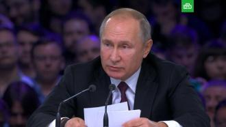 Путин: нужны этические нормы взаимодействия искусственного интеллекта ичеловека