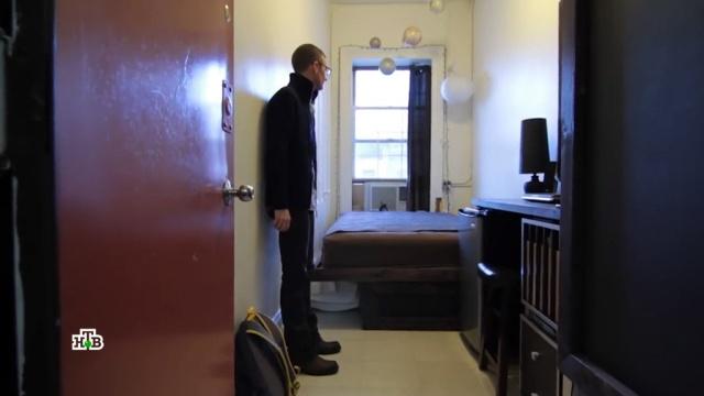 Маленькое, зато свое: почему «нано-жилье» стало трендом сезона.Москва, архитектура, недвижимость, цифровая экономика, жилье.НТВ.Ru: новости, видео, программы телеканала НТВ