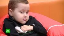 Четырехлетнему Артёму нужны средства на курс лучевой терапии