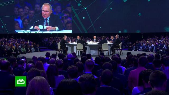 Путин призвал активнее «кормить» искусственный интеллект.Путин, изобретения, наука и открытия, роботы, технологии, экономика и бизнес.НТВ.Ru: новости, видео, программы телеканала НТВ