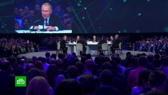 Путин призвал активнее «кормить» искусственный интеллект