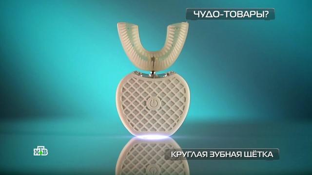«Ленивая» зубная щетка: тест рекламных обещаний.здоровье, изобретения, стоматология, технологии.НТВ.Ru: новости, видео, программы телеканала НТВ