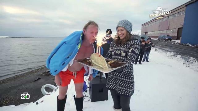 Джон Уоррен отметил день рождения заплывом в Арктике.Арктика, еда, традиции и обычаи, туризм и путешествия, эксклюзив.НТВ.Ru: новости, видео, программы телеканала НТВ