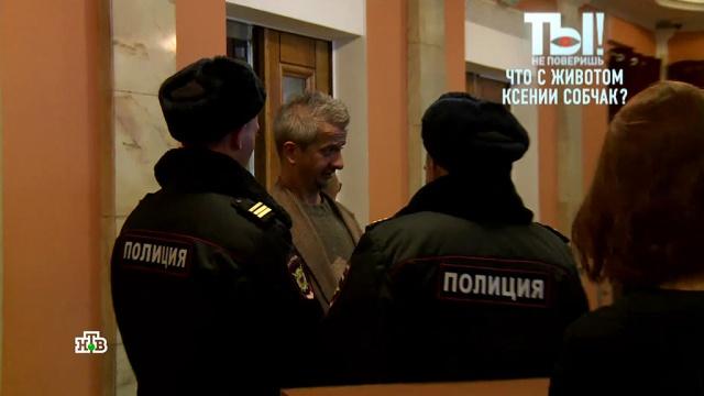 Мужа Собчак чуть не забрали в полицию из-за фекалий на сцене.Собчак Ксения, знаменитости, скандалы, театр, шоу-бизнес, эксклюзив.НТВ.Ru: новости, видео, программы телеканала НТВ