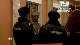 Мужа Собчак чуть не забрали в полицию из-за фекалий на сцене