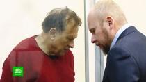 Суд отправил за решетку застрелившего возлюбленную доцента СПбГУ