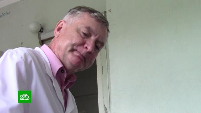 Полиция прекратила дело врача, обвиняемого внаркосбыте.Свердловская область, врачи, наркотики и наркомания.НТВ.Ru: новости, видео, программы телеканала НТВ
