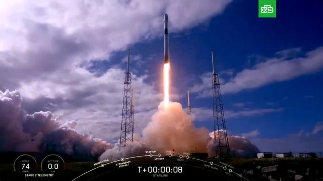 Ракета-носитель Falcon 9 стартовала с 60 спутниками Starlink.США, запуски ракет, космос, ракеты.НТВ.Ru: новости, видео, программы телеканала НТВ