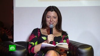 Главред RT Маргарита Симоньян представила свою книгу «Черные глаза»