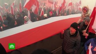 Националисты в 101-ю годовщину Польши устроили митинг