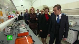 На развитие российской генетики выделят 11млрд рублей
