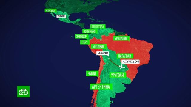 Самолет мексиканских ВВС сМоралесом на борту вынужденно сел встолице Парагвая.Боливия, Мексика, беспорядки, митинги и протесты, назначения и отставки, оппозиция.НТВ.Ru: новости, видео, программы телеканала НТВ