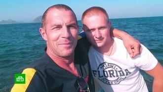 Российским морякам вГреции грозит 600лет тюрьмы