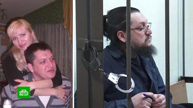 Житель Коми убил экс-жену из-за квартиры и утопил чемодан с телом.Коми, Следственный комитет, убийства и покушения.НТВ.Ru: новости, видео, программы телеканала НТВ