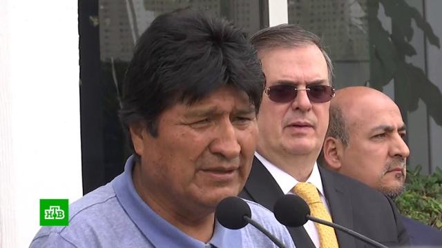 «Предлагали $50тысяч»: Моралес рассказал оготовившемся на него покушении.Боливия, Мексика, беспорядки, митинги и протесты, назначения и отставки, оппозиция.НТВ.Ru: новости, видео, программы телеканала НТВ