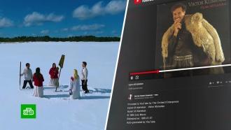 Финны обвинили уральских музыкантов в краже гимна России