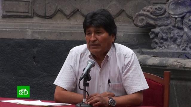 Политический кризис вБоливии: позиция армии вызывает уМоралеса недоумение.Боливия, США, перевороты.НТВ.Ru: новости, видео, программы телеканала НТВ