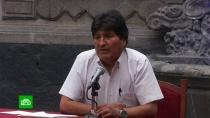 Политический кризис в Боливии: позиция армии вызывает у Моралеса недоумение.Эво Моралес пообщался с журналистами впервые после своего бегства из Боливии. Экс-президент выразил недоумение по поводу того, что во время политического кризиса армия встала на сторону его противников. Моралес заверил, что никогда не нарушал закон, и добавил, что его победу на президентских выборах в этом году попросту пытаются украсть.Боливия, США, перевороты.НТВ.Ru: новости, видео, программы телеканала НТВ