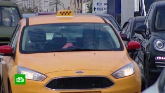 Людям с криминальным прошлым могут запретить работать в такси