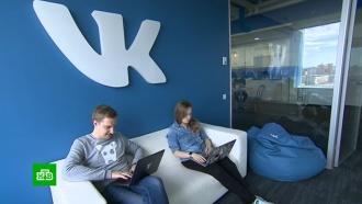 Во «ВКонтакте» появятся дизлайки ккомментариям